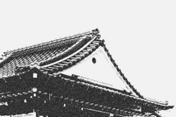 島根県 丸惣 石州瓦