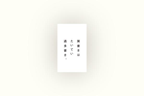 名刺のデザイン ae