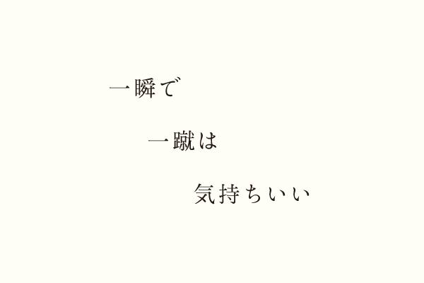 広島 ウケる デザイン