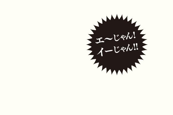 広島 デザイン ae