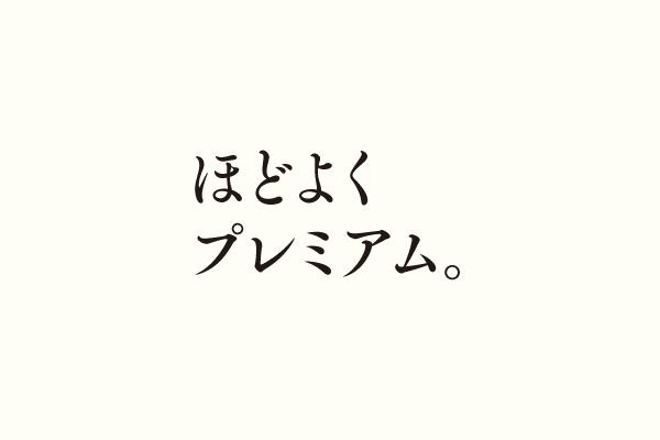 blogtop_67