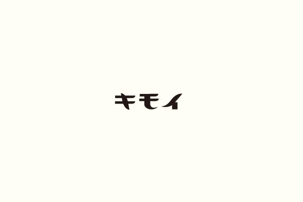 広島 デザイン エーイー キモイ