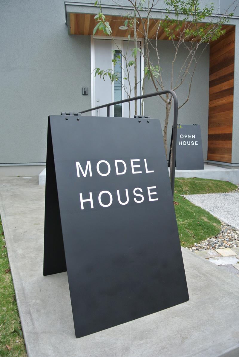 モデルハウス・オープンハウス A型看板(鉄)