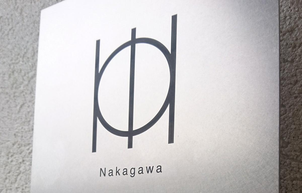 家紋 オリジナルインターホンカバー 表札デザイン