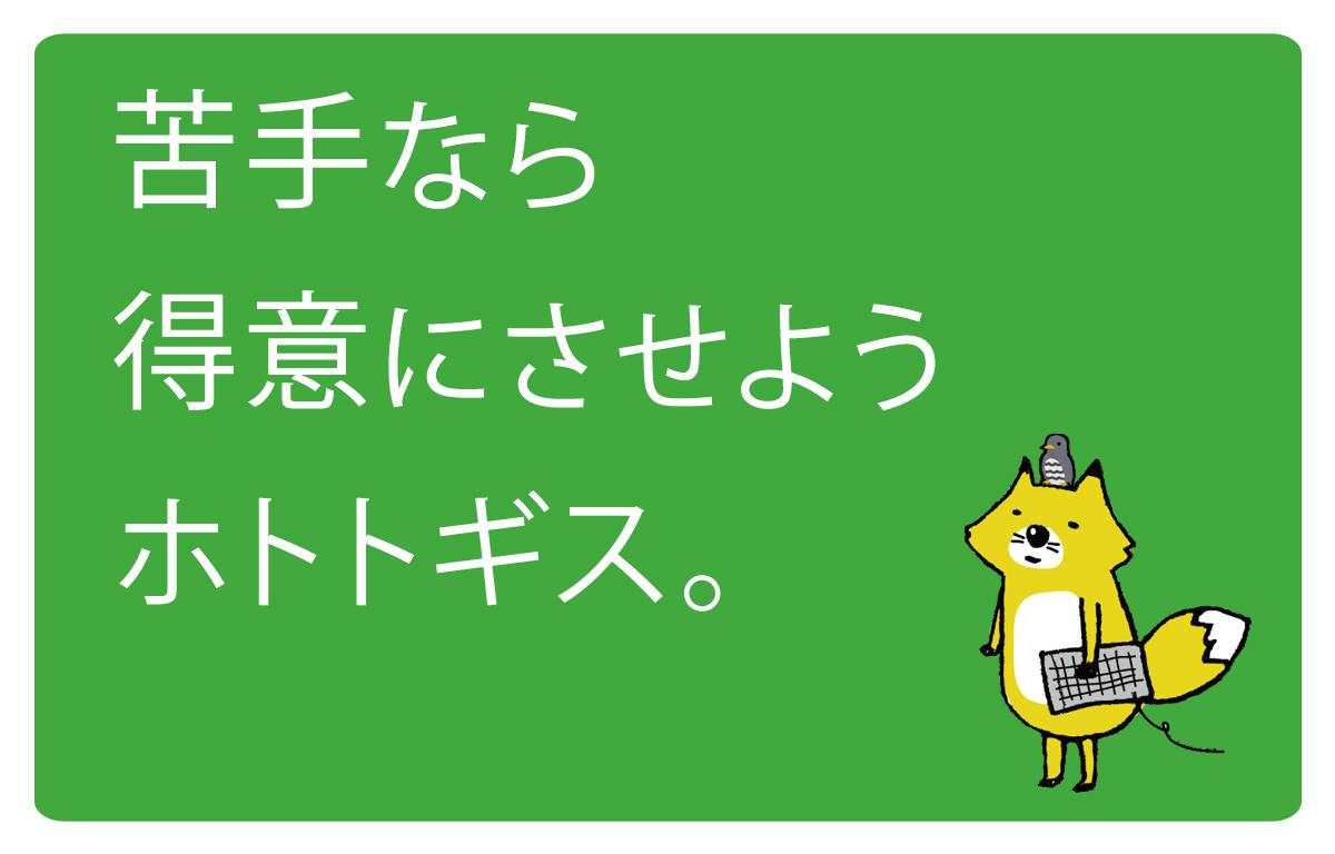 鷗州塾 パソコン教室 B4チラシ