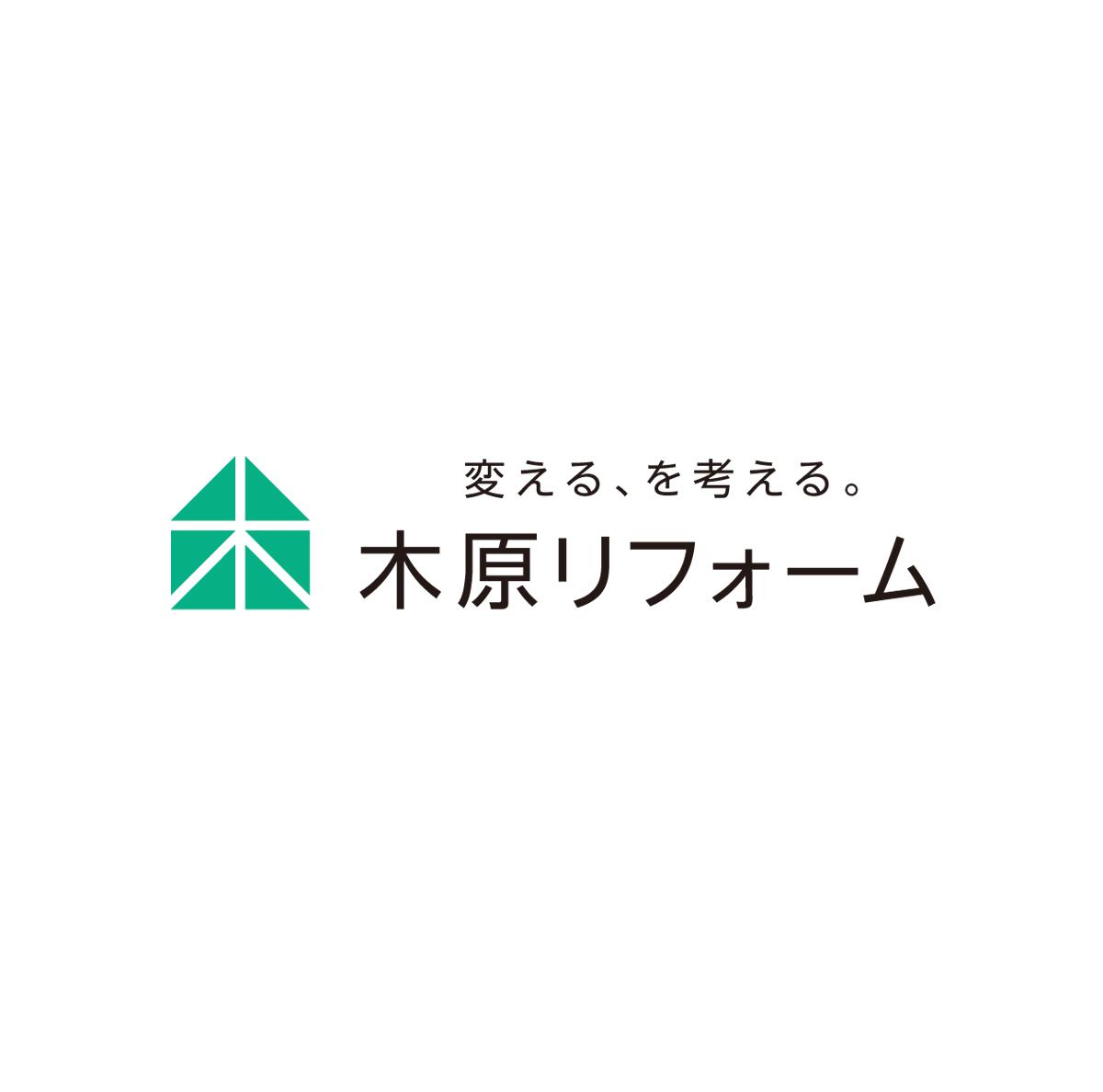 木原リフォーム ロゴマーク